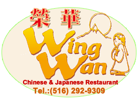 Wing Wan Chinese & Japanese Kosher Restaurant, West Hempstead, NY